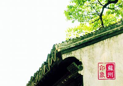 苏州行(2张)